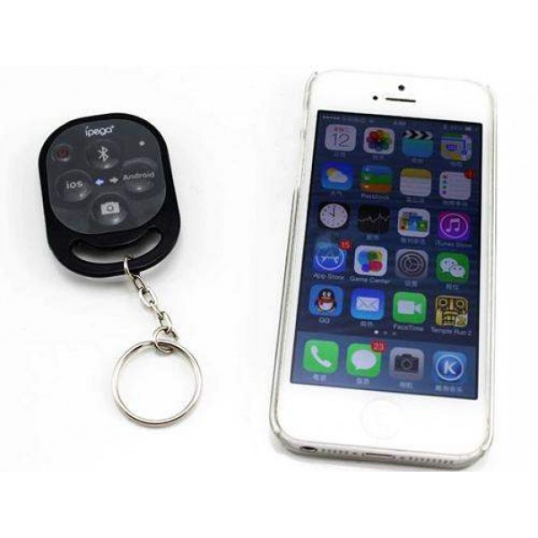 Rechargable Bluetooth Selfie Keyring BRS3000