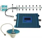 GSM Booster - Mobile Network Signal Repeater